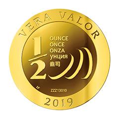 Vera Valor 1/2 once avers