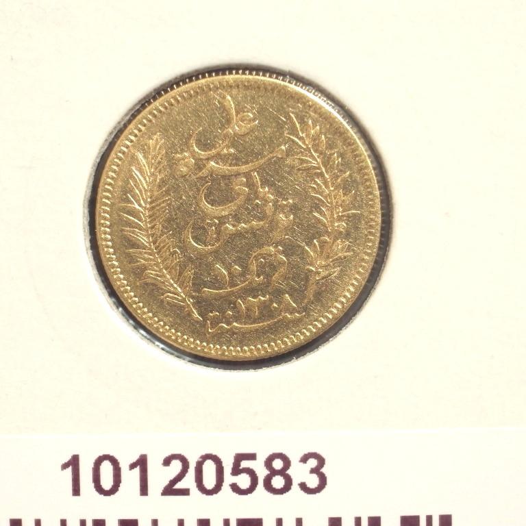 Réf. 10120583 Demi-Union Latine  Ali - 10 Francs - Tunisie - AVERS