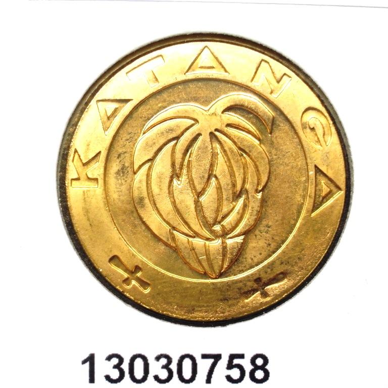 Réf. 13030758 5 Francs Katanga  - AVERS