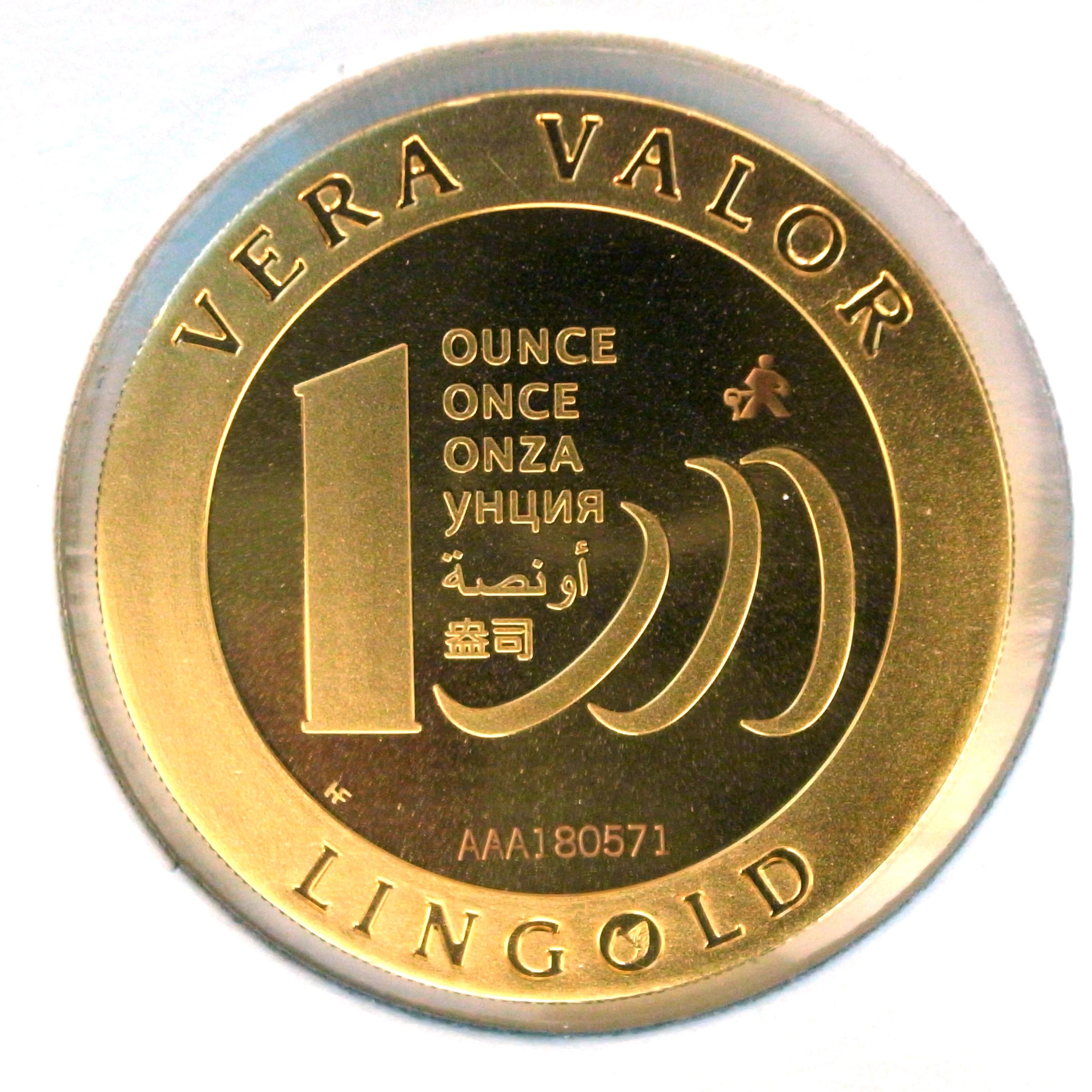Réf. 180571 Vera Valor 1 once (LSP)  2018 - 6 langues- 2eme type - AVERS