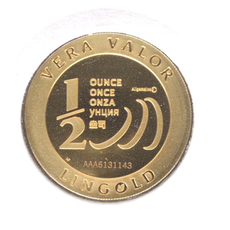 Réf. 6131143 Demi-Vera Valor (1/2 once LSP)  2013 - 5 langues - AVERS