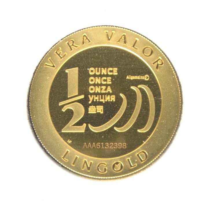 Demi-Vera Valor (1/2 once LSP)