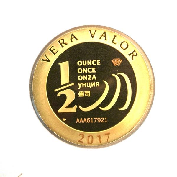 Réf. 617921 Demi-Vera Valor (1/2 once LSP)  2017 - 5 langues - AVERS
