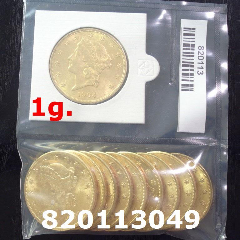 Réf. 820113049 1 gramme d\'or pur - Liberty 20$ (LSP)  Issu d un lot de 10 Liberty 20$ - AVERS