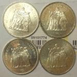 Lot 4 pieces Hercule 50 Francs