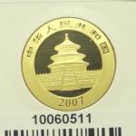 Réf. 10060511 Panda 1/2 once  2007 - REVERS
