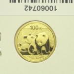Réf. 10060742 Panda 1/4 once  2010 - REVERS