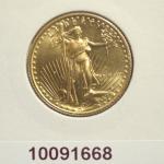 Réf. 10091668 Eagle 1/4 once 10 Dollars US - REVERS