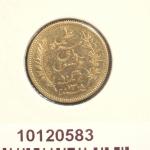 Réf. 10120583 Demi-Union Latine  Ali - 10 Francs - Tunisie - REVERS