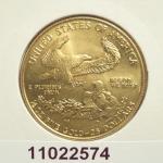 Réf. 11022574 Eagle 1/2 once 25 Dollars US - REVERS
