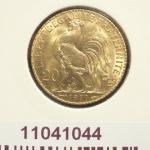 Réf. 11041044 Napoléon 20 Francs Marianne Coq - Liberté Egalité Fraternité - REVERS