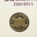 Réf. 11051602 Philharmonique de Vienne 1/10 once - 10 Euros  Golden Hall Organ - REVERS