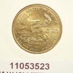 Réf. 11053523 Eagle 1/4 once 10 Dollars US - REVERS