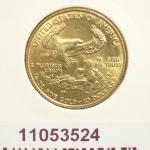 Réf. 11053524 Eagle 1/4 once 10 Dollars US - REVERS