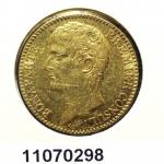 Réf. 11070298 Napoléon 40F  Bonaparte Premier Consul - REVERS