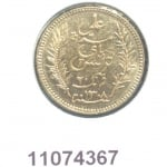 Union Latine  Ali - 20 Francs - Tunisie