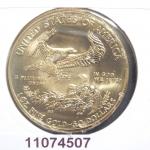 Réf. 11074507 Eagle 1 once 50 Dollars US - REVERS