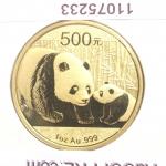 Réf. 11075233 Panda 1 once  2011 - REVERS