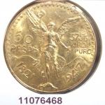 Réf. 11076468 50 Pesos Mexicain  - REVERS