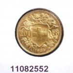 Réf. 11082552 20 Francs Suisse Vreneli (1935L, 1947 et 49)  - REVERS