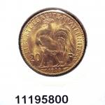 Réf. 11195800 Napoléon 20 Francs Marianne Coq - Liberté Egalité Fraternité - REVERS