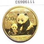 Réf. 11198693 Panda 1 once  2012 (LSP) - REVERS