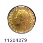 7 Roubles 50 Kopecks Russe  Nicholas II