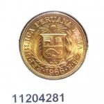 Réf. 11204281 Libra Peruvienne  LIBRA PERUVIENNE - REVERS