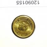 Réf. 12090155 Australian Nugget 1/10 once 15 Dollars Little Hero - REVERS