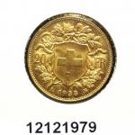 Réf. 12121979 20 Francs Suisse Vreneli (1935L, 1947 et 49)  - REVERS