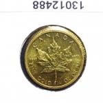Réf. 13012488 Maple Leaf 1/4 once 10 Dollars Canada Elizabeth II avec tiare - REVERS