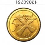 Réf. 13030751 5 Francs Katanga  - REVERS