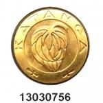 5 Francs Katanga