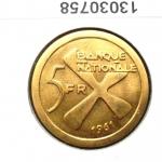 Réf. 13030758 5 Francs Katanga  - REVERS