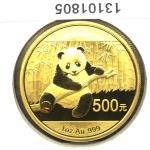 Réf. 13101805 Panda 1 once  2014 - REVERS