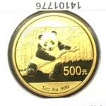Réf. 14101776 Panda 1 once  2014 - REVERS