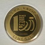Vera Valor 1 once (LSP)  2014 - 6 langues