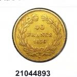 Réf. 21044893 Napoléon 40F  Louis Philippe - REVERS