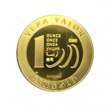 Vera Valor 1 once (LSP)  2012 - 6 langues