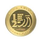 Réf. 6132242 Demi-Vera Valor (1/2 once LSP)  2013 - 5 langues - REVERS