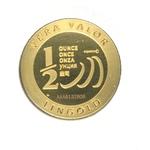 Réf. 6132806 Demi-Vera Valor (1/2 once LSP)  2013 - 5 langues - REVERS