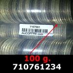 Réf. 710761234 100 grammes d\'argent pur - 50 Francs Hercule (LSP)  Issu d un lot de 1000 Hercule 50F - REVERS