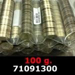 Réf. 71091300 100 grammes d\'argent pur - 5 Francs Semeuses (LSP)  Issu d un lot de 1000 Semeuses 5F - REVERS