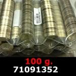 Réf. 71091352 100 grammes d\'argent pur - 5 Francs Semeuses (LSP)  Issu d un lot de 1000 Semeuses 5F - REVERS