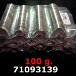 Réf. 71093139 100 grammes d\'argent pur - 5 Francs Semeuses (LSP)  Issu d un lot de 1000 Semeuses 5F - REVERS