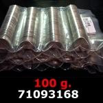 Réf. 71093168 100 grammes d\'argent pur - 5 Francs Semeuses (LSP)  Issu d un lot de 1000 Semeuses 5F - REVERS