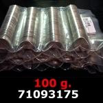 Réf. 71093175 100 grammes d\'argent pur - 5 Francs Semeuses (LSP)  Issu d un lot de 1000 Semeuses 5F - REVERS