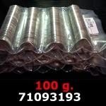 Réf. 71093193 100 grammes d\'argent pur - 5 Francs Semeuses (LSP)  Issu d un lot de 1000 Semeuses 5F - REVERS