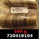 Réf. 720418104 100 grammes d\'argent pur - 50 Francs Hercule (LSP)  Issu d un lot de 1000 Hercule 50F - REVERS
