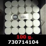 Réf. 730714104 100 grammes d\'argent pur - Philharmonique de Vienne (LSP)  Issu d un lot de 1000 pièces d une once - REVERS